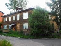 Братск, улица Весенняя, дом 22. многоквартирный дом