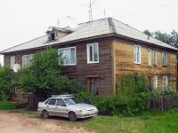 Братск, Весенняя ул, дом 23