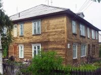 Братск, улица Весенняя, дом 23. многоквартирный дом