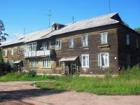 Братск, Гидростроителей ул, дом 10