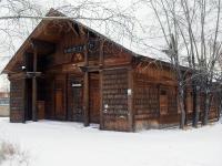 Братск, Гидростроителей ул, дом 14
