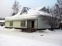 Братск, Гидростроителей ул, дом 17