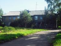Братск, Гидростроителей ул, дом 19