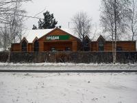 Братск, Гидростроителей ул, дом 21