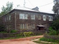 Братск, Гидростроителей ул, дом 22