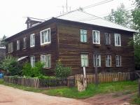 Братск, Гидростроителей ул, дом 24