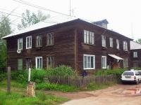 Братск, Гидростроителей ул, дом 26