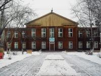 улица Гидростроителей, дом 45. библиотека №1 им. Г.П. Михасенко