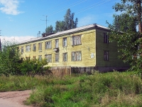 Братск, Набережная ул, дом 3