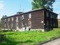 Братск, Набережная ул, дом 5