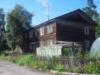 Братск, Набережная ул, дом 8