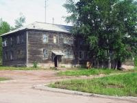 Братск, Набережная ул, дом 12