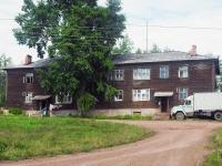 Братск, Набережная ул, дом 16
