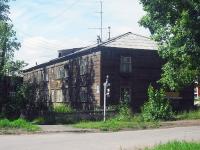 Братск, Набережная ул, дом 19