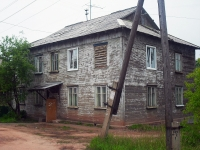 Братск, Набережная ул, дом 21