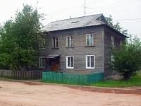 Братск, Набережная ул, дом 23