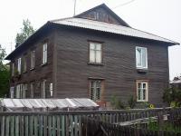 Братск, Набережная ул, дом 25