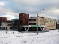 улица Набережная, дом 42А. спортивный комплекс Сибирь