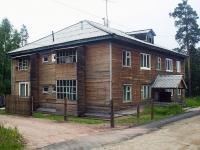 Братск, улица Коньшакова, дом 1. многоквартирный дом