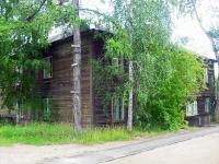 Братск, улица Коньшакова, дом 9. многоквартирный дом