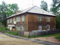 Братск, улица Коньшакова, дом 11. многоквартирный дом