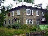 Братск, улица Коньшакова, дом 13. многоквартирный дом