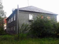 Bratsk, alley Lenin, house 11. Apartment house
