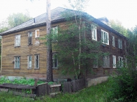 Bratsk, alley Lenin, house 12. Apartment house