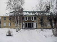 Bratsk, alley Lenin, house 13. office building
