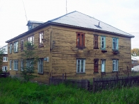 Bratsk, alley Lenin, house 16. Apartment house