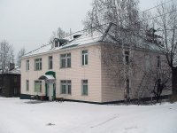 Bratsk, alley Lenin, house 17. office building
