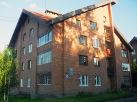 Bratsk,  , house 20. Apartment house