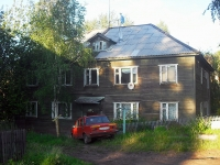 Bratsk,  , house 21. Apartment house