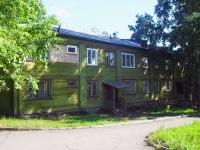 Bratsk, Snezhnaya st, 房屋 3. 公寓楼