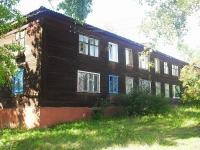 Bratsk, Snezhnaya st, 房屋 5. 公寓楼