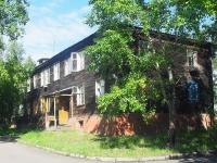 Bratsk, st Snezhnaya, house 5. Apartment house