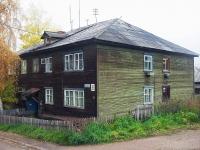 Bratsk, Snezhnaya st, 房屋 6. 公寓楼