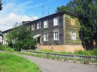 Bratsk, st Snezhnaya, house 7. Apartment house