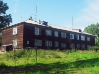 Bratsk, st Snezhnaya, house 7А. Apartment house