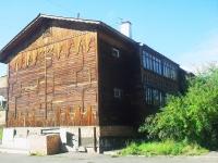 Bratsk, Snezhnaya st, 房屋 12. 公寓楼