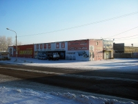 Bratsk,  , house 50. Social and welfare services
