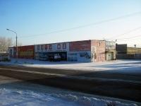 Братск, проезд Стройиндустрии, дом 50. бытовой сервис (услуги) Автоцентр