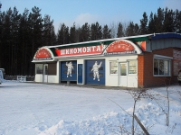 Bratsk,  , house 1А. Social and welfare services