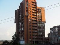 Братск, Олимпийская ул, дом 1