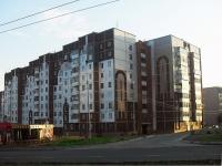 ,  , house 5. 公寓楼