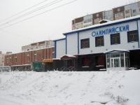 Bratsk, Olimpiyskaya st, 房屋 15. 商店