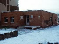 ,  , house 17А. 体育学校