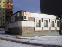 Братск, улица Зверева, дом 2А. аптека