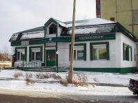 Братск, улица Зверева, дом 8А. банк