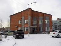 Братск, улица Зверева, дом 12А. стоматология